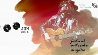 Otvaranje 4. festivala Poezika u Novom Sadu