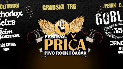 """Festival """"Priča"""" u Čačku 7. i 8. jula"""