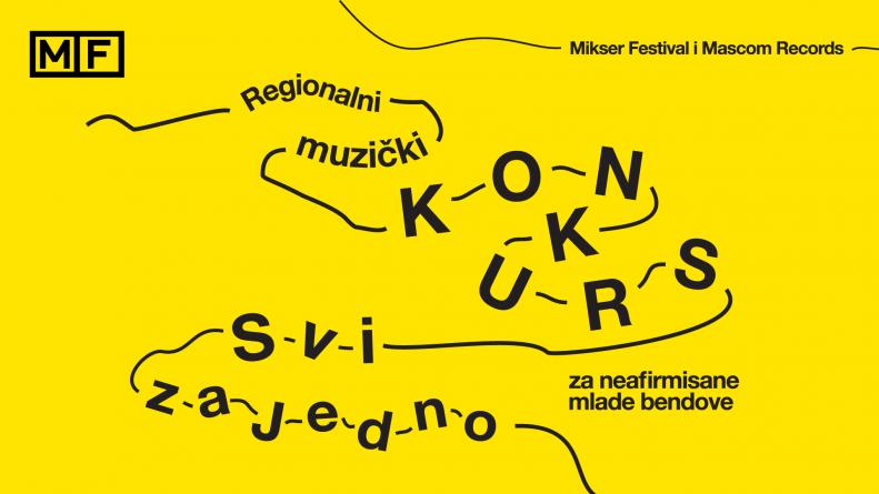 """Mikser festival i Mascom Records raspisuju regionalni muzički konkurs """"Svi zaJedno"""""""