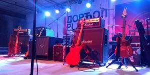 Izvještaj sa prvog dana Bad Music Boogaloo festivala (16.6.2017.)