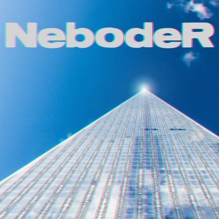 """Neboder objavio prvi EP i spot za pesmu """"O slobodi"""""""
