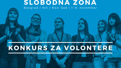 Konkurs za volontere na 13. filmskom festivalu Slobodna Zona