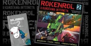 Predstavljena knjiga 'Rokenrol u kandžama interneta 2'
