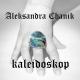 """Aleksandra Chanik objavila novi singl """"Kaleidoskop"""""""