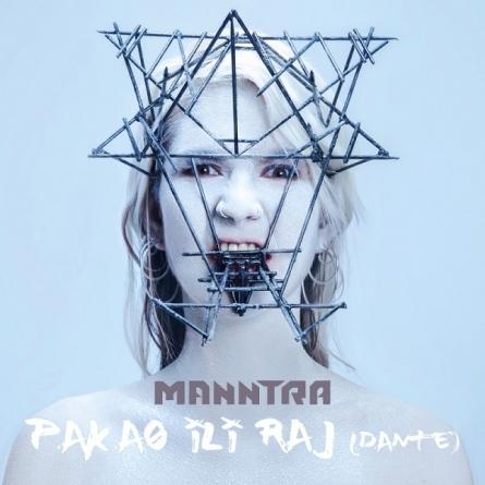 """""""Pakao ili raj (Dante)"""" novi singl grupe Manntra"""