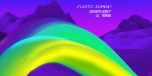 """Plastic Sunday predstavili novi album """"Svetlost u tebi"""""""