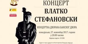 Vlatko Stefanovski 27. novembra u Banjaluci