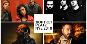 Novogodišnja alternativa 2018: Repetitor, Straight Mickey and the boyz, Hornsman Kojot