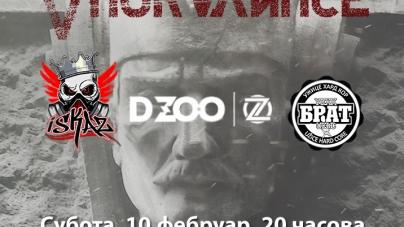 Deca Apokalipse, Iskaz, D Zoo i Brat u Domu omladine Beograda