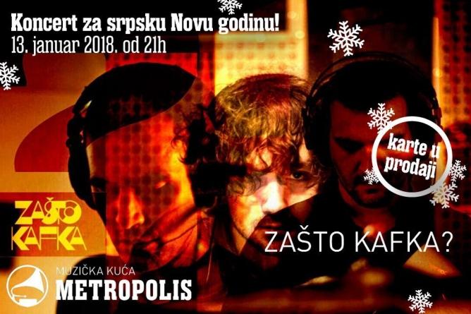 Zašto Kafka? sutra u Metropolisu