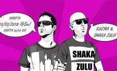 Mediteranska koncertna atrakcija Kuzma & Shaka Zulu ponovno u Saxu
