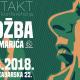 Kontakt 2018 konferencija otvara i tri značajne muzičke izložbe