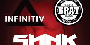 Sink, Infinitiv i Brat 17. marta u GKC Užice