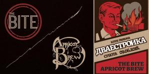The Bite & Apricot Brew 9. juna u Garaži