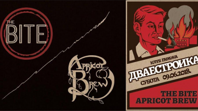 The Bite & Apricot Brew 9. juna u Garaži