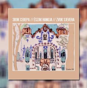 "Objavljena kompilacija ""ЗВУК СЕВЕРА / ÉSZAK HANGJA / ZVUK SJEVERA"""