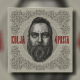 Kolja objavio album '4 Prsta'