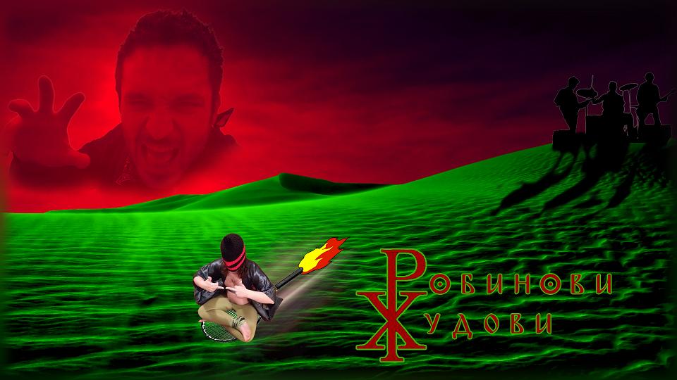 Robinovi Hudovi