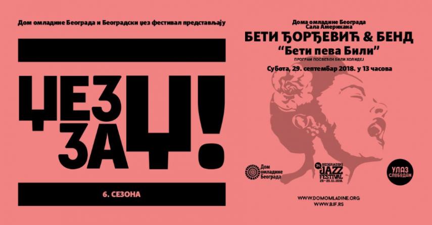 Beti Đorđević peva hitove Bili Holidej za kraj ciklusa DŽEZ ZA DŽ