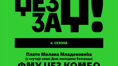 """Šesta sezona koncerata """"Džez za Dž"""" u Domu omladine Beograda"""