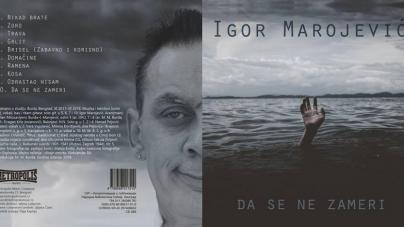 """Promocija albuma """"Da Se Ne Zameri"""" pisca i rokera Igora Marojevića 27. septembra u Muzičkoj kući Metropolis"""