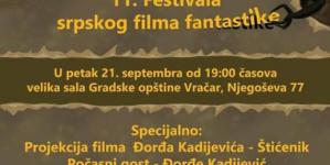 Festival srpskog filma fantastike – Retrospektiva pobedničkih filmova