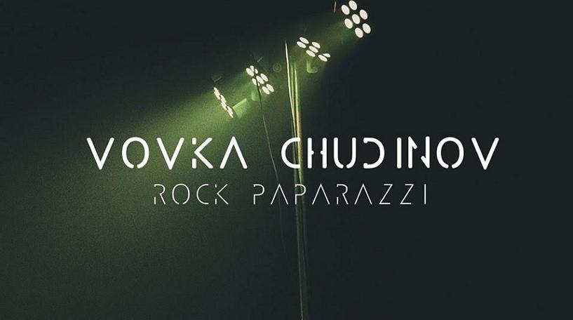 Vovka Chudinov