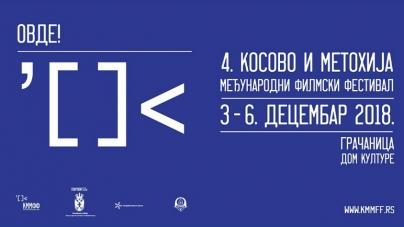 Sinoć otvoren 4. Kosovo i Metohija međunarodni filmski festival