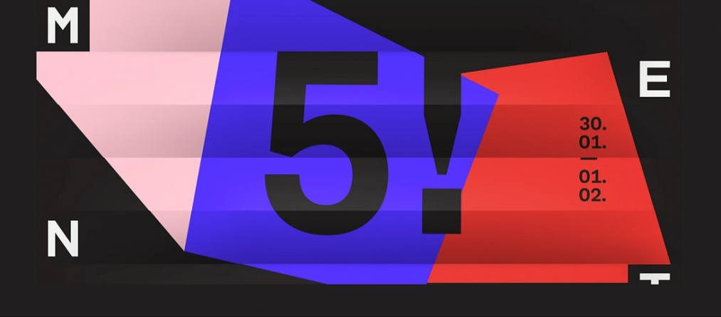 MENT objavio prva 24 izvođača za svoje peto izdanje