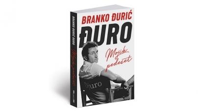 """Predstavljena knjiga Branka Đurića Đure """"Mojih pedeset"""""""