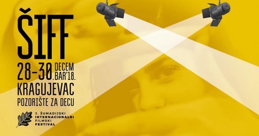 3. Šumadijski internacionalni filmski festival od 28. do 30. decembra u Kragujevcu