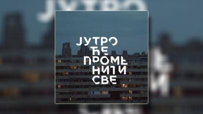"""Planulo prvo izdanje CD-a """"Jutro će promeniti sve"""", drugo izdanje u martu"""