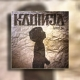 KADINJA release their upcoming album »Super90'«