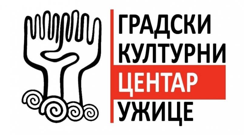"""Manifestacija """"Zbrka u najavi"""" 2. marta u Užicu"""