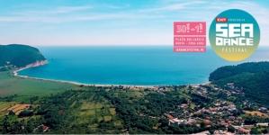 Richie Hawtin, Recondite i mnogi drugi stižu Sea Dance festival