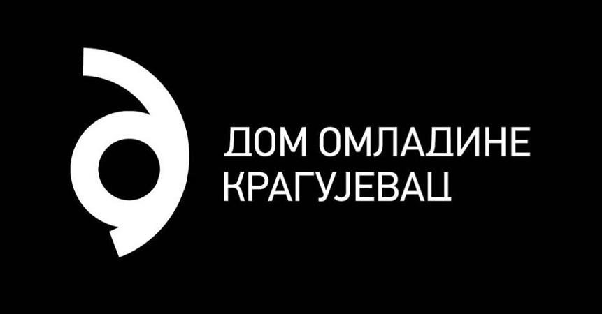Dom omladine Kragujevac raspisuje konkurs za izdanje albuma autorskom bendu
