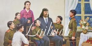 """Laibach donosi """"The Sound Of Music"""" u riječki Pogon kulture"""