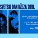 Svetski dan džeza u Domu omladine Beograda: Ulrich Drechsler & Peter Zirbs / Dejan Ilijić solo piano