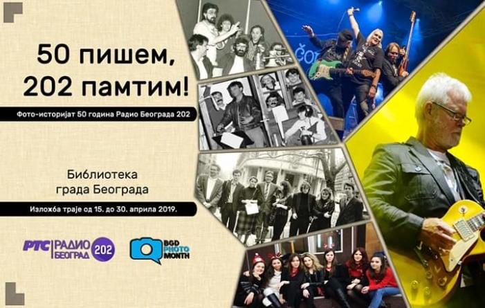 "Beogradski mesec fotografije 2019: 50 pišem, 202 pamtim! Foto-istorijat ""Dvestadvojke"""