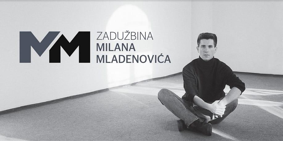 Godišnja nagrada Milana Mladenovića