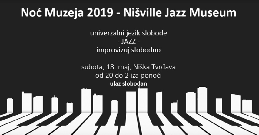 Nišville u Noći muzeja 2019.