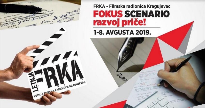 FRKA – Filmska radionica Kragujevac 2019  – od 1 – 8. avgusta