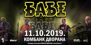 Veliki koncert grupe Babe 11. oktobra u Kombank dvorani