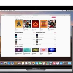 """Apple lansirao novu uslugu """"Apple Music For Artists"""""""