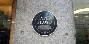 """""""Još jedna cigla na zidu"""" posvećena bendu Pink Flojd"""