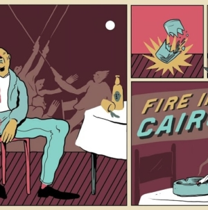 "Fire in Cairo objavili novi singl ""All in All"""