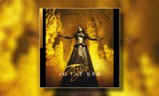 """Recenzija albuma   Tarja – """"In The Raw"""""""