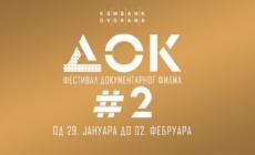Bili Holidej, Šarl Aznavour, Lučano Pavaroti – Obilje muzičkih dokumentaraca na DOK #2