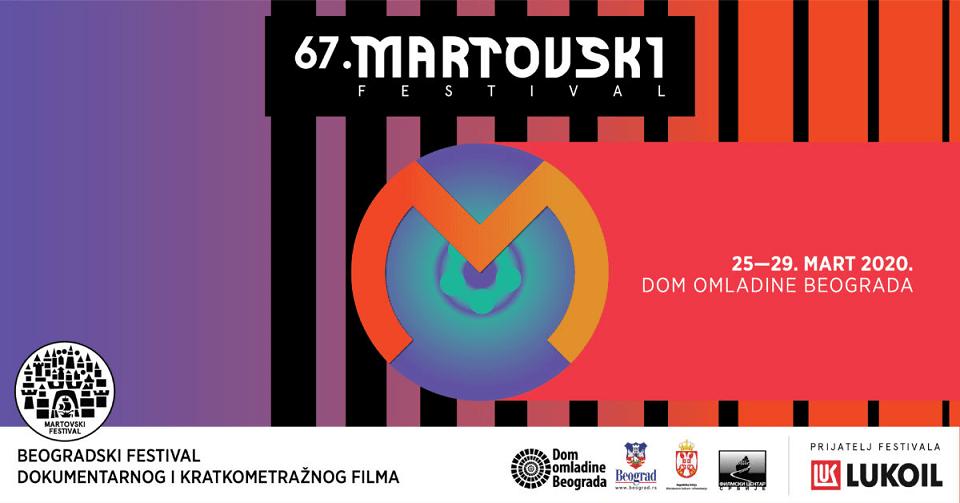 67-Martovski-festival-2020