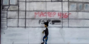 Wooden Ambulance objavili spot za pesmu 'Belgrade'